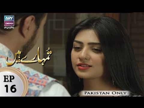Tumhare Hain – Episode 16 – 8th March 2018