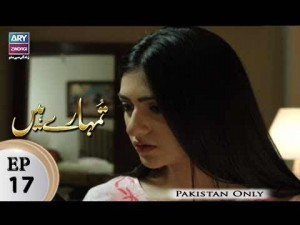 Tumhare Hain – Episode 17 – 9th March 2018