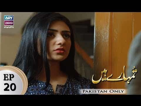 Tumhare Hain – Episode 20 – 14th March 2018
