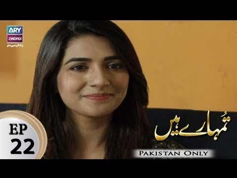 Tumhare Hain – Episode 22 – 16th March 2018