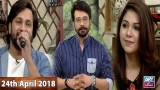 Salam Zindagi With Faysal Qureshi – 24th April 2018