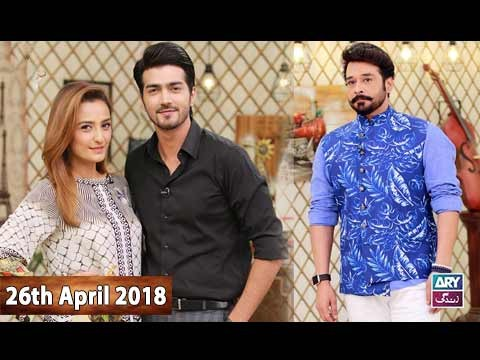 Salam Zindagi With Faysal Qureshi – 26th April 2018