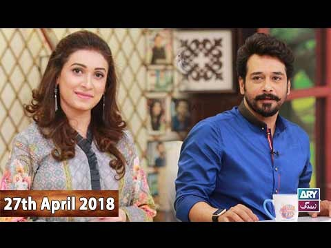 Salam Zindagi With Faysal Qureshi – 27th April 2018