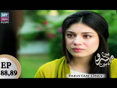 Mein Mehru Hoon – Episode 88 & 89 – 4th April 2018