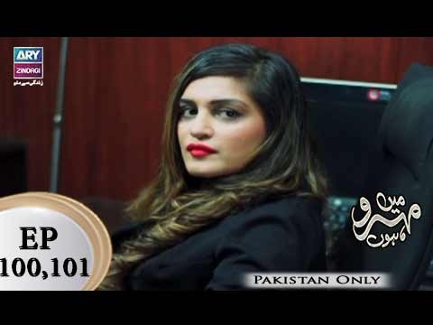 Mein Mehru Hoon – Episode 100 & 101 – 16th April 2018