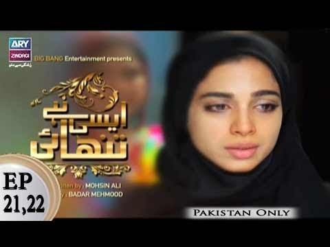 Aisi Hai Tanhai Episode 21 & 22 – 24th April 2018