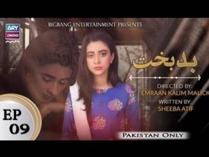 Badbakht – Episode 09 – 23rd April 2018
