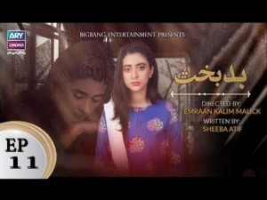 Badbakht – Episode 11 – 30th April 2018