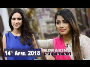 Breaking Weekend – Guest: Anoushay Abbasi – 14th April 2018