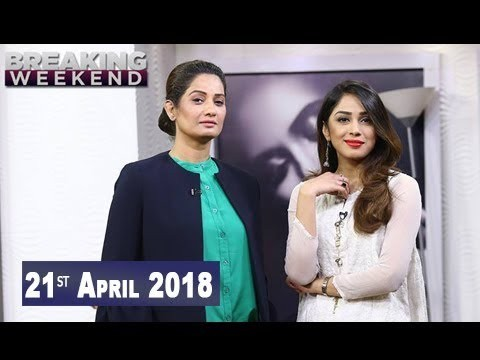 Breaking Weekend – Guest: Jia Ali – 21st April 2018