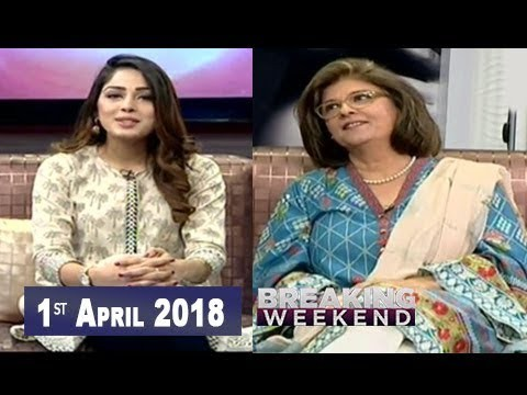 Breaking Weekend – Guest: Marina Khan – 1st April 2018