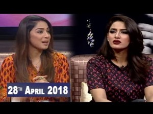 Breaking Weekend – Guest: Mathira & Rose – 28th April 2018