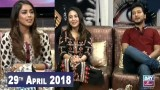 Breaking Weekend – Guest: Natasha Baig & Zain-ul-Abdeen – 29th April 2018