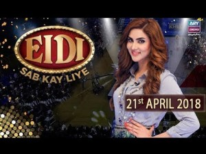 Eidi Sab Kay Liye – 21st April 2018