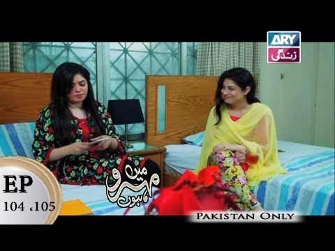 Mein Mehru Hoon – Episode 104 & 105 – 18th April 2018