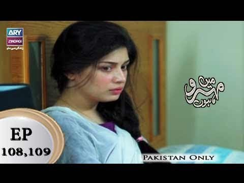 Mein Mehru Hoon – Episode 108 & 109 – 23rd April 2018
