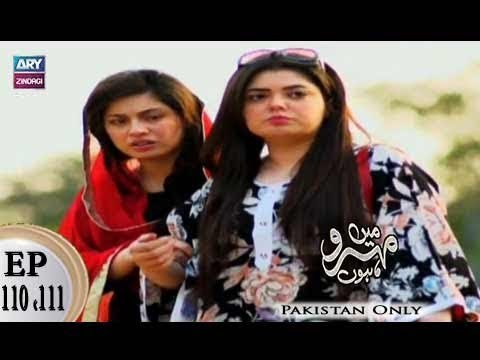 Mein Mehru Hoon – Episode 110 & 111 – 24th April 2018