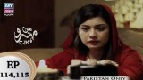 Mein Mehru Hoon – Episode 114 & 115 – 26th April 2018