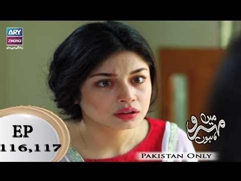 Mein Mehru Hoon – Episode 116 & 117 – 30th April 2018