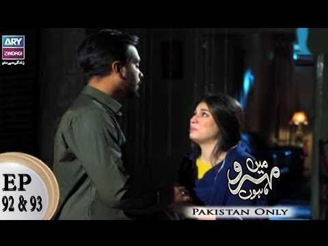 Mein Mehru Hoon – Episode 92 & 93 – 9th April 2018