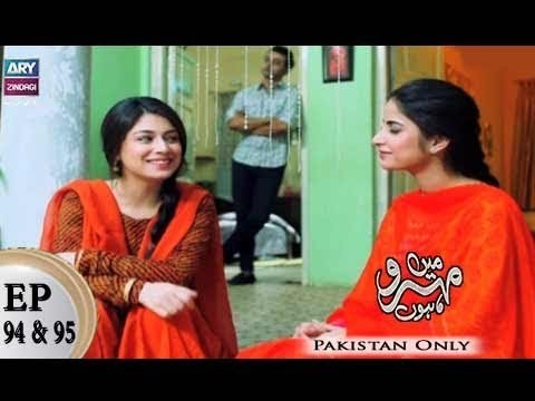 Mein Mehru Hoon – Episode 94 & 95 – 10th April 2018