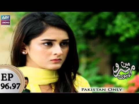 Mein Mehru Hoon – Episode 96 & 97 – 11th April 2018