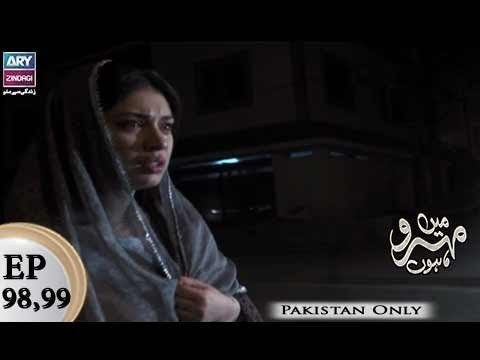 Mein Mehru Hoon – Episode 98 & 99 – 12th April 2018