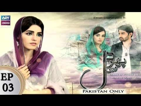 Phir Wohi Dil Episode 03 – 4th April 2018