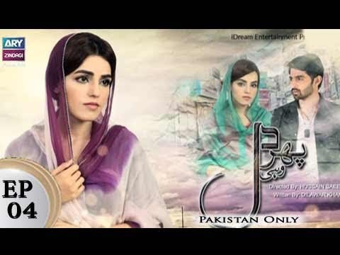 Phir Wohi Dil Episode 04 – 5th April 2018