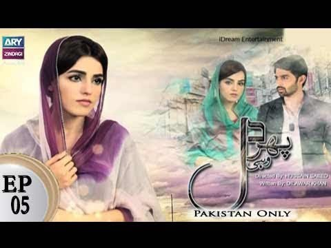 Phir Wohi Dil Episode 05 – 11th April 2018