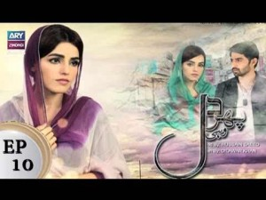 Phir Wohi Dil Episode 10 – 26th April 2018
