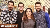 Salam Zindagi With Faysal Qureshi – 9th April 2018