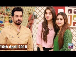 Salam Zindagi With Faysal Qureshi – 10th April 2018