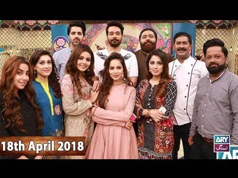 Salam Zindagi With Faysal Qureshi – 18th April 2018