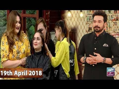 Salam Zindagi With Faysal Qureshi – 19th April 2018
