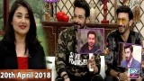 Salam Zindagi With Faysal Qureshi – 20th April 2018