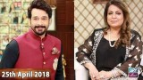 Salam Zindagi With Faysal Qureshi – 25th April 2018