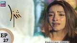 Shiza – Episode 27 – 6th April 2018