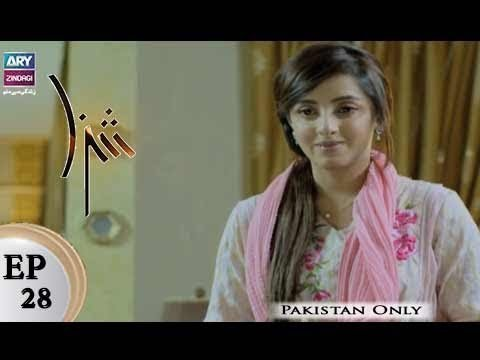 Shiza – Episode 28 – 7th April 2018