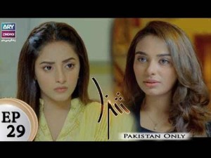 Shiza – Episode 29 – 13th April 2018