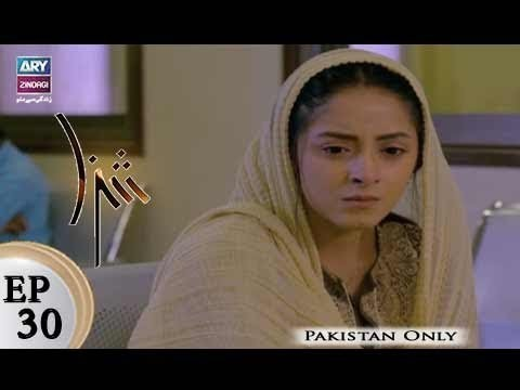 Shiza – Episode 30 – 14th April 2018