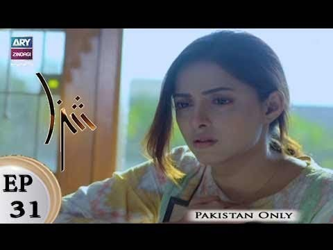 Shiza – Episode 31 – 20th April 2018