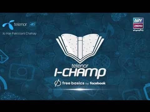 Telenor I-Champ – ARY Zindagi – 14th April 2018