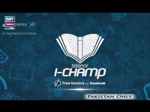 Telenor I-Champ – ARY Zindagi – 15th April 2018