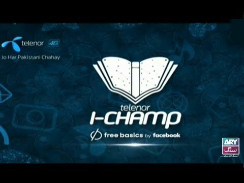 Telenor I-Champ – ARY Zindagi – 1st April 2018