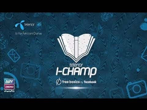 Telenor I-Champ – ARY Zindagi – 21st April 2018