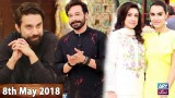 Salam Zindagi With Faysal Qureshi – 8th May 2018