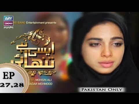 Aisi Hai Tanhai Episode 27 & 28 – 30th April 2018