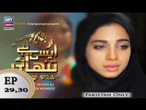 Aisi Hai Tanhai Episode 29 & 30 – 1st May 2018