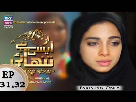 Aisi Hai Tanhai Episode 31 & 32 – 2nd May 2018